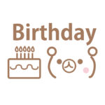 誕生日特殊顔文字